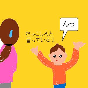 Cocolog_oekaki_2010_02_03_09_59