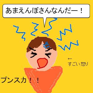 Cocolog_oekaki_2010_02_03_10_11