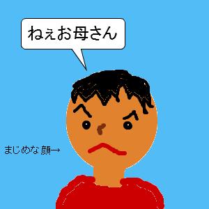 Cocolog_oekaki_2010_02_14_18_07