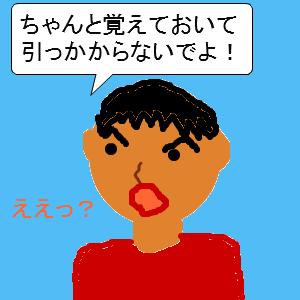 Cocolog_oekaki_2010_02_14_18_15