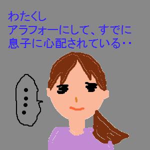 Cocolog_oekaki_2010_02_14_18_22
