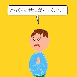 Cocolog_oekaki_2010_06_14_21_38