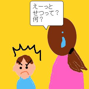 Cocolog_oekaki_2010_06_14_21_43