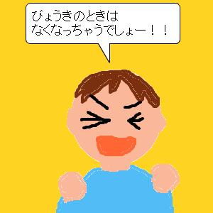 Cocolog_oekaki_2010_06_14_21_47