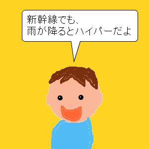Cocolog_oekaki_2010_06_23_12_45