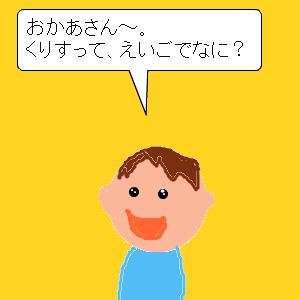 Cocolog_oekaki_2010_06_24_12_01