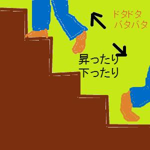 Cocolog_oekaki_2011_01_10_21_51