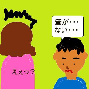 Cocolog_oekaki_2011_01_10_21_56