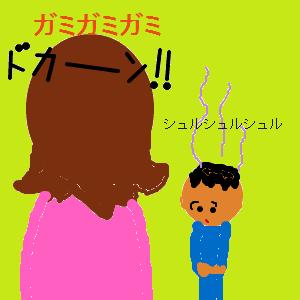 Cocolog_oekaki_2011_01_10_22_06