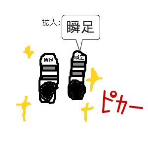 Cocolog_oekaki_2011_01_11_21_23