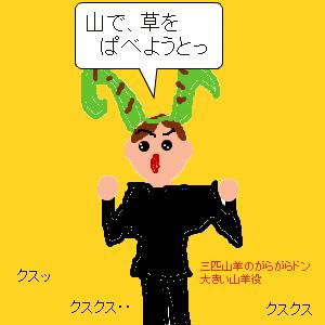 Cocolog_oekaki_2011_01_11_21_34