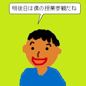 Cocolog_oekaki_2011_06_28_21_43