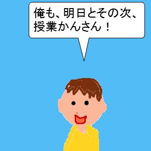 Cocolog_oekaki_2011_06_28_21_46