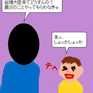 Cocolog_oekaki_2011_06_28_21_52