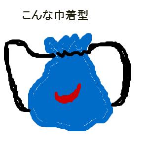 Cocolog_oekaki_2015_09_06_09_52