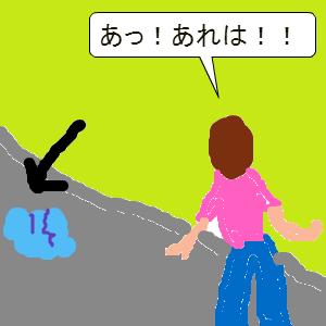 Cocolog_oekaki_2015_09_06_10_00