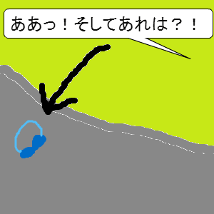 Cocolog_oekaki_2015_09_06_10_04