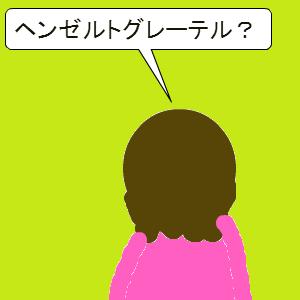 Cocolog_oekaki_2015_09_06_10_10