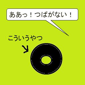 Cocolog_oekaki_2015_09_06_11_03