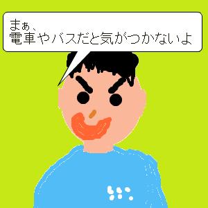Cocolog_oekaki_2015_09_06_11_07