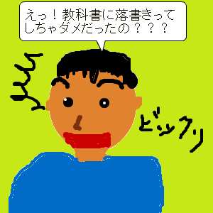 Cocolog_oekaki_2015_10_18_17_57