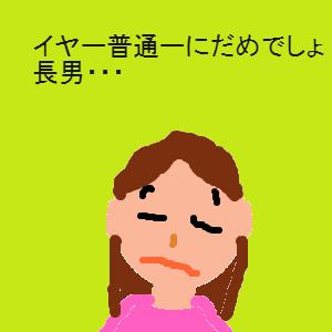 Cocolog_oekaki_2015_10_18_18_00